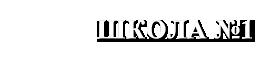 Официальный сайт МБОУ СОШ №1 им.Логинова, г.Волжский Школа №1